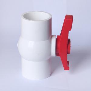 优质 PVC-U给水配件球阀(抗老化) dn32