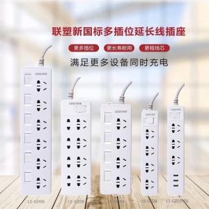 多功能插座面板多孔帶燈usb插排插板長線創意智能家用排插接線板