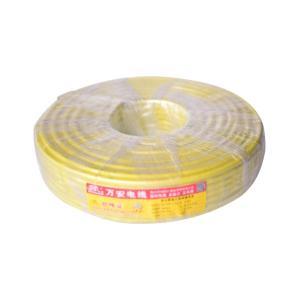 万安 铝芯单塑单股线 BLV 70平方 黄