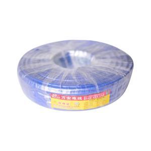 万安 铝芯单塑单股线 BLV 70平方 蓝