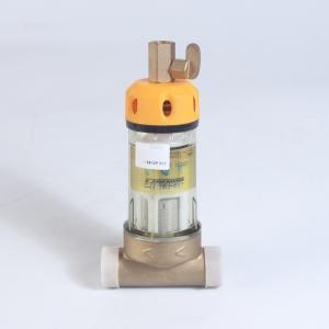 漢斯希爾ECO反沖前置過濾器家用自來水凈水