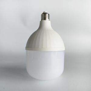 led球泡灯led节能灯厂价直销e27球泡led灯泡