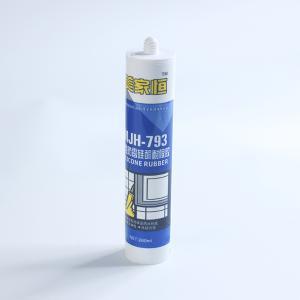 恒威793A中性硅酮密封膠白色玻璃膠透明玻璃膠黑色玻璃膠玻璃膠槍
