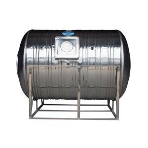 臥式圓形水箱塑料大水桶家用大號儲水桶 水塔加厚蓄水箱帶水龍頭