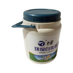 七圣 生态水晶白乳胶 2.2kg