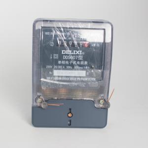 德力西 单相电子表 TDS607 20(80)A