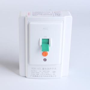 海格爾1P2P3P/10A-63A小型空氣帶漏電斷路器開關保護電閘家用安全