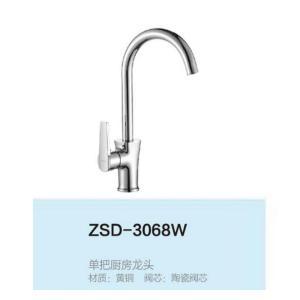 尊仕达 厨房冷热菜盆龙头 ZSD-3068W