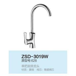 尊仕达 厨房冷热菜盆龙头 ZSD-3019W