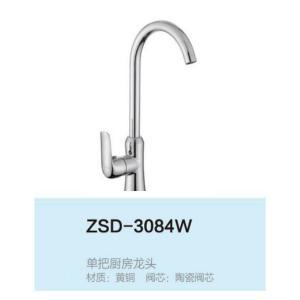 尊仕达 厨房冷热菜盆龙头 ZSD-3084W