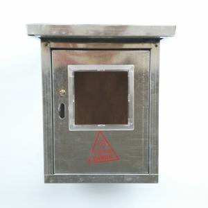 景辉 一位星铁表箱