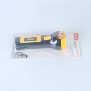 康銘消防應急強光手電筒LED探照燈家用應