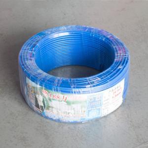 汾江 阻燃单塑多股线 ZR-BVR1.5mm (蓝色)