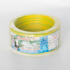 汾江 阻燃单塑多股线 ZR-BVR2.5mm 地线