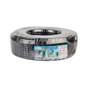 汾江电缆RVV2*1.5mm