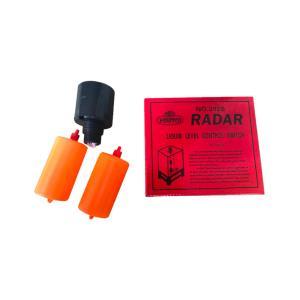 雷達 水泵自動開關