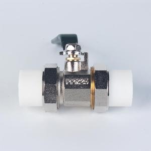 优质 PPR铜活接球阀 dn32 白色