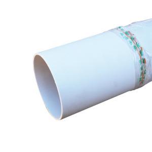 康乐 PVC-U排水管材(B) dn200 4M
