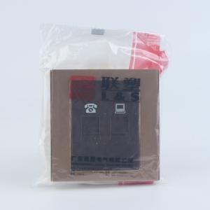 正泰电工 黄铜地板插座 电话电脑地插组合 地插不含暗盒
