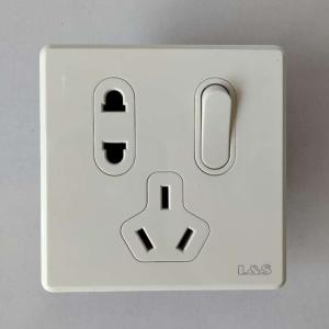 联塑电气品尚单相二、三极带小翘板开关插座(双控)PS/10US4/2