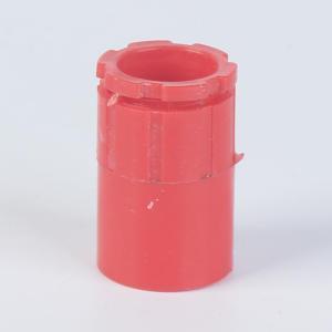 优质 线管杯梳(红色) dn20