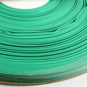 优质 热缩管 22MM-70-120平方 绿