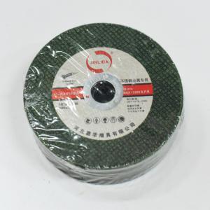日炎切割片100角磨機金屬不銹鋼4寸超薄片雙網綠色砂輪片107*1.2m