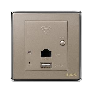 联塑电气 品致 wifi无线路由器USB充电插座 PZV3