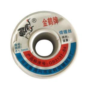 金鹤 焊锡丝 JH033 250g 1.0mm