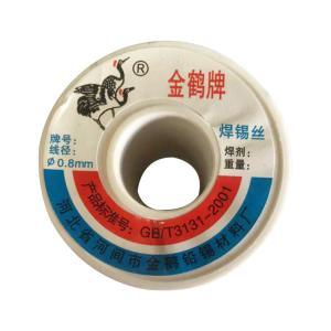 金鹤 焊锡丝 JH033 250g 0.8mm
