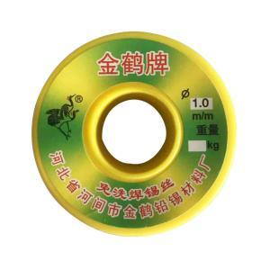 金鹤 焊锡丝 JH023 100g 1.0mm
