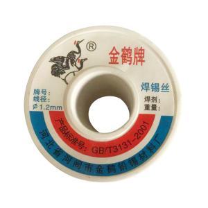 金鹤 焊锡丝 JH033 250g 1.2mm