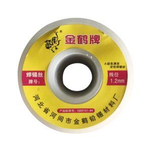 金鹤 焊锡丝 JH026 250g 1.2mm