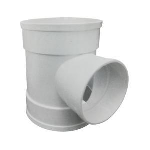 恒塑排水配件 PVC 异径三通 110*50