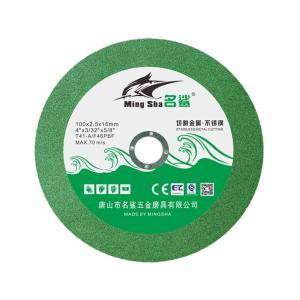 名鯊 砂輪切割片 107*1.2*16 綠