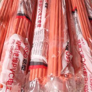联塑 PVC电线管(B管)橘红色 dn20 3M