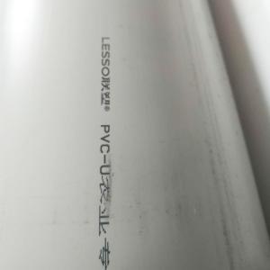 联塑 PVC-U农业专用管直管(6.0)白色 dn250 4M(实价无返点)