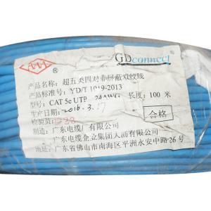 广东电缆 电脑线 UTP CAT 5e 100M