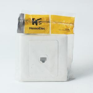 海索 一位电脑插座 HZ-QDN