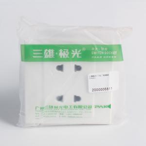 三雄极光 二位二极插座 (V3/2U)