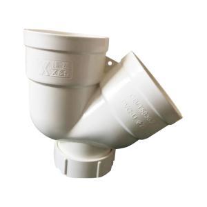 雄塑 PVC排水带口存水弯 160