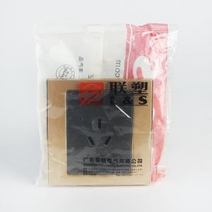 联塑电气 10A单相三极带大板开关插座(香槟金、金色、精砂黑) L51/10SKD+111