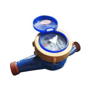 优质 全铁水表 dn15