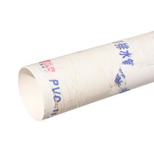 中兴 PVC-U排水管 110*4M 厚3.0