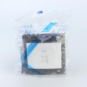 俊朗 RJ(曲韵珍珠白) 单联八芯电脑信息插座(带保护门)