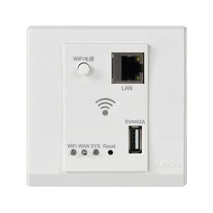 俊朗 CJ 墙壁WIFI带USB充电插座 白