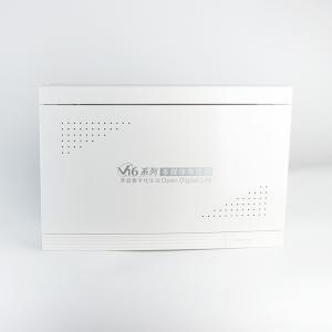 正品JUNON俊朗V16雅居型组合多媒体信息箱集线箱 弱电布线箱 空箱
