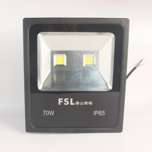 FSL SMD泛光灯 220V 70W 65K 超炫二代系列 标准型 4*1