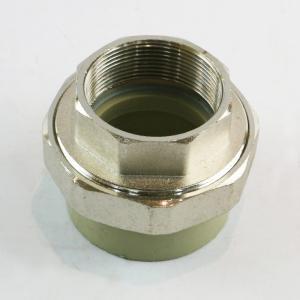 优质 PPR给水管内螺纹活接头 63*2