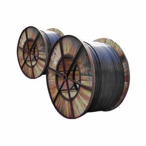 广东电缆 阻燃铠装护套电缆 ZR-C-VV 3*4 黑(散)